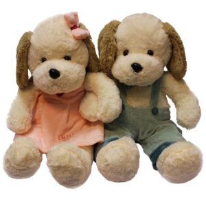 Собачка (мальчик и девочка)